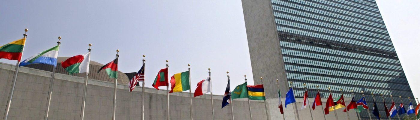 ENSZ Ifjúsági Küldött