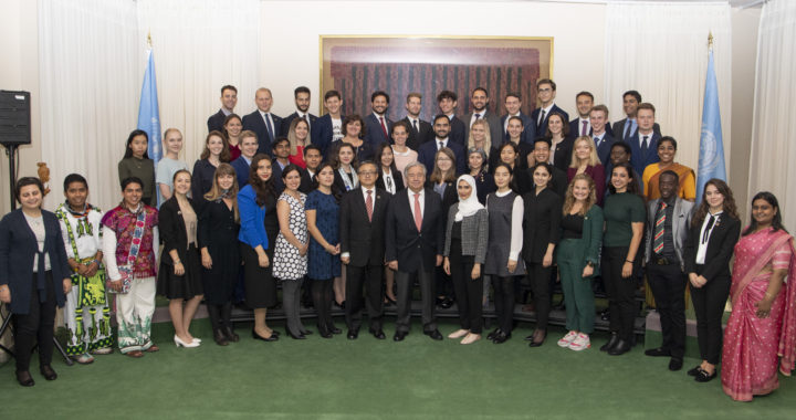 Secretary General Antonio Guterres group photo with the Youth Delegates attending the 74th Session of the General Assembly.